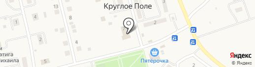 Круглопольская сельская библиотека на карте Круглого Поля