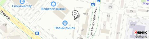Ателье швейное на карте Альметьевска