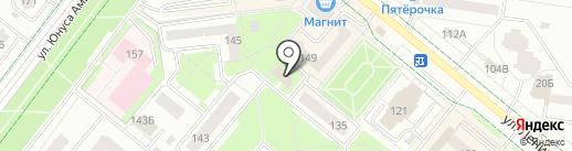 Яшьлек на карте Альметьевска