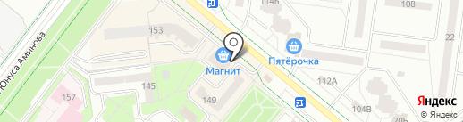 Всё от 40 рублей на карте Альметьевска