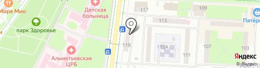 Фаэтон на карте Альметьевска