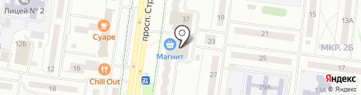 Мастерская по ремонту обуви на проспекте Строителей на карте Альметьевска