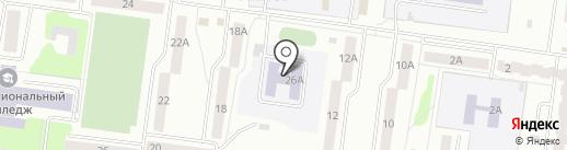 Альметьевская школа-интернат для детей с ограниченными возможностями здоровья на карте Альметьевска