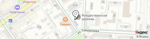Церковная лавка на карте Альметьевска
