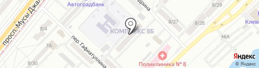 Центр территориального развития на карте Набережных Челнов