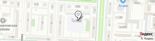 Детский сад №38, Дельфин на карте Альметьевска