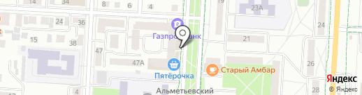Lounge 3D cinema на карте Альметьевска