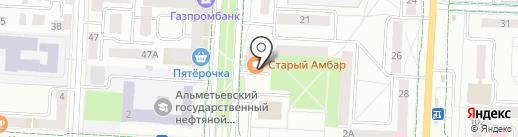 Старый амбар на карте Альметьевска