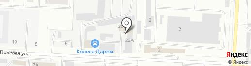 Арена РА Производственная Компания на карте Альметьевска