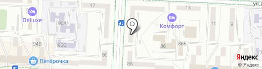 Учебно-Производственное Предприятие Альметьевского Районного Общества Инвалидов на карте Альметьевска
