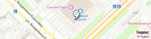 Fashion Point на карте Набережных Челнов