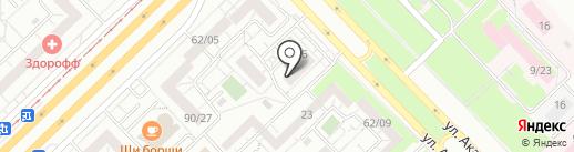 HiThai на карте Набережных Челнов
