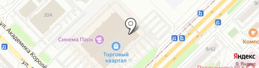 БИНХАРТС КОФЕ на карте Набережных Челнов