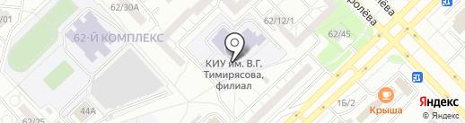 Магазин канцтоваров на карте Набережных Челнов