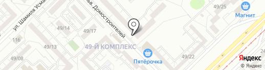 БилалСтудио на карте Набережных Челнов
