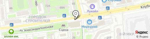 Профит Сервис на карте Ижевска