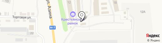 Торговая компания на карте Пирогово