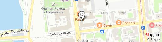 Like Show на карте Ижевска