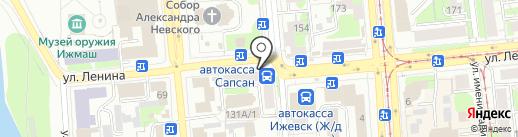 Центр меха на карте Ижевска
