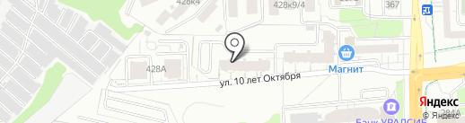 Master Exclusive на карте Ижевска
