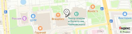 BRAUPLATZ на карте Ижевска