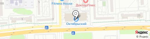 Happy Cup на карте Ижевска