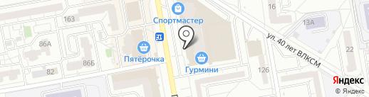 Домашний Гастроном на карте Ижевска
