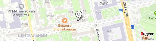 KombinaT Burgers & Milkshakes на карте Ижевска