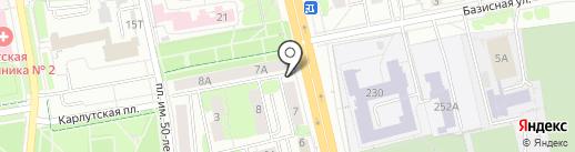 Hi-Fi Смит аудио на карте Ижевска