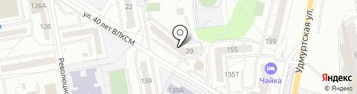 Dolce Vita на карте Ижевска