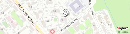 Центр мануальной терапии доктора Кинаша на карте Ижевска