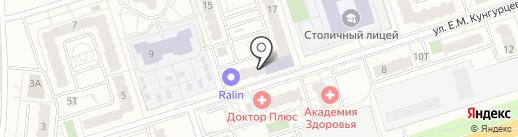 Спецстрой России, ФГУП на карте Ижевска