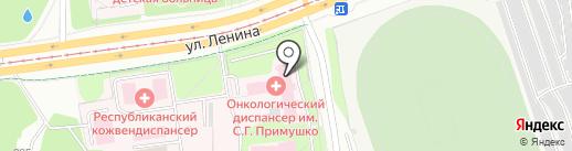 Республиканский клинический онкологический диспансер им. С.Г. Примушко на карте Ижевска