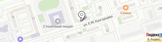 EXSPRESS SERVICE на карте Ижевска