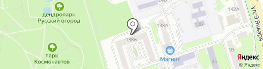 Компания по продаже зубных имплантов на карте Ижевска