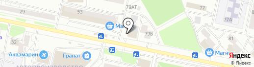 Магазин игрушек и канцелярских товаров на карте Ижевска