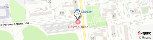 Доктор плюс на карте Ижевска