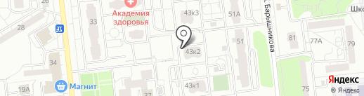 Dermalogica на карте Ижевска