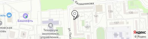 Союзная 145, ТСЖ на карте Ижевска