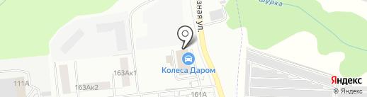 Цветобаза на карте Ижевска