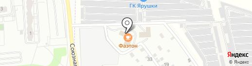 Чинар на карте Первомайского