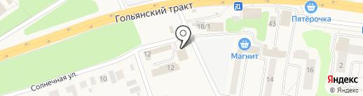 Лавка сантехника на карте Октябрьского