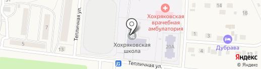 Средняя общеобразовательная школа на карте Хохряков