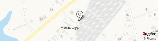 Чемошур на карте Первомайского