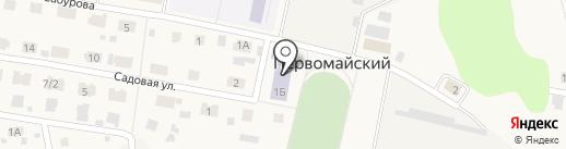Администрация муниципального образования Первомайское на карте Первомайского