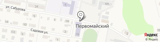 Средняя общеобразовательная школа на карте Первомайского