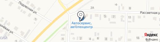 Термолайф на карте Завьялово