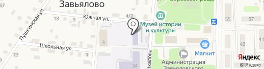 Завьяловский детский сад №1 на карте Завьялово