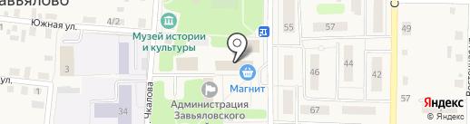 Фаберлик на карте Завьялово