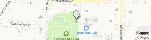 Центр гигиены и эпидемиологии по Удмуртской Республике на карте Завьялово